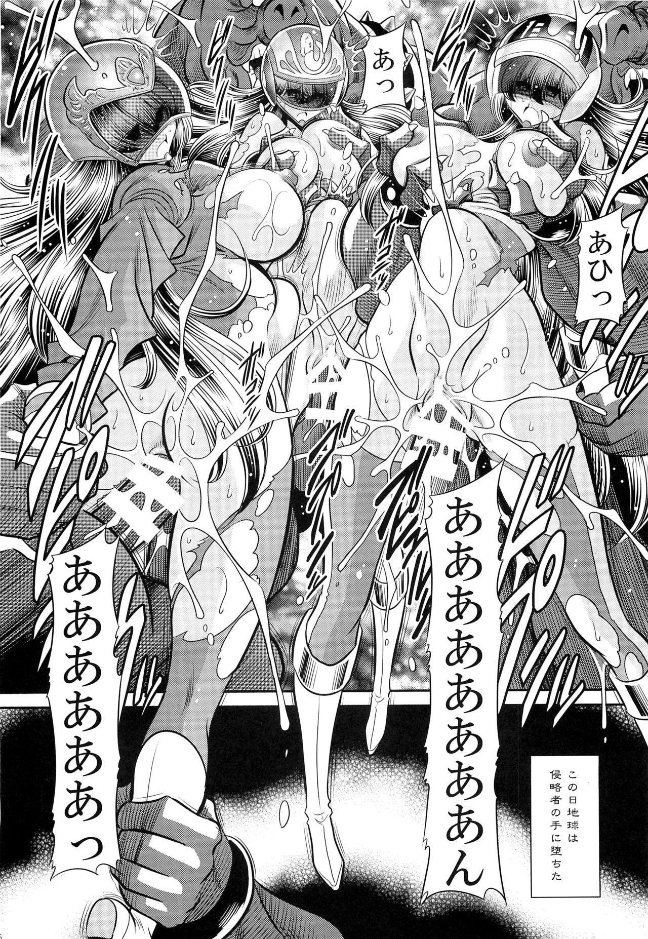 <<Tokusatsu>> Superheroine Sentai 80's 33