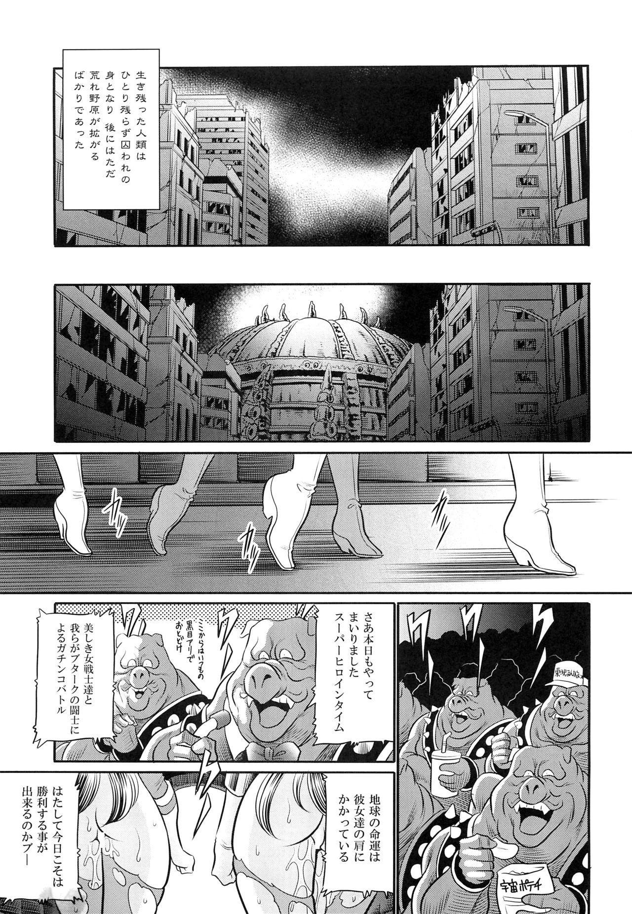 <<Tokusatsu>> Superheroine Sentai 80's 34