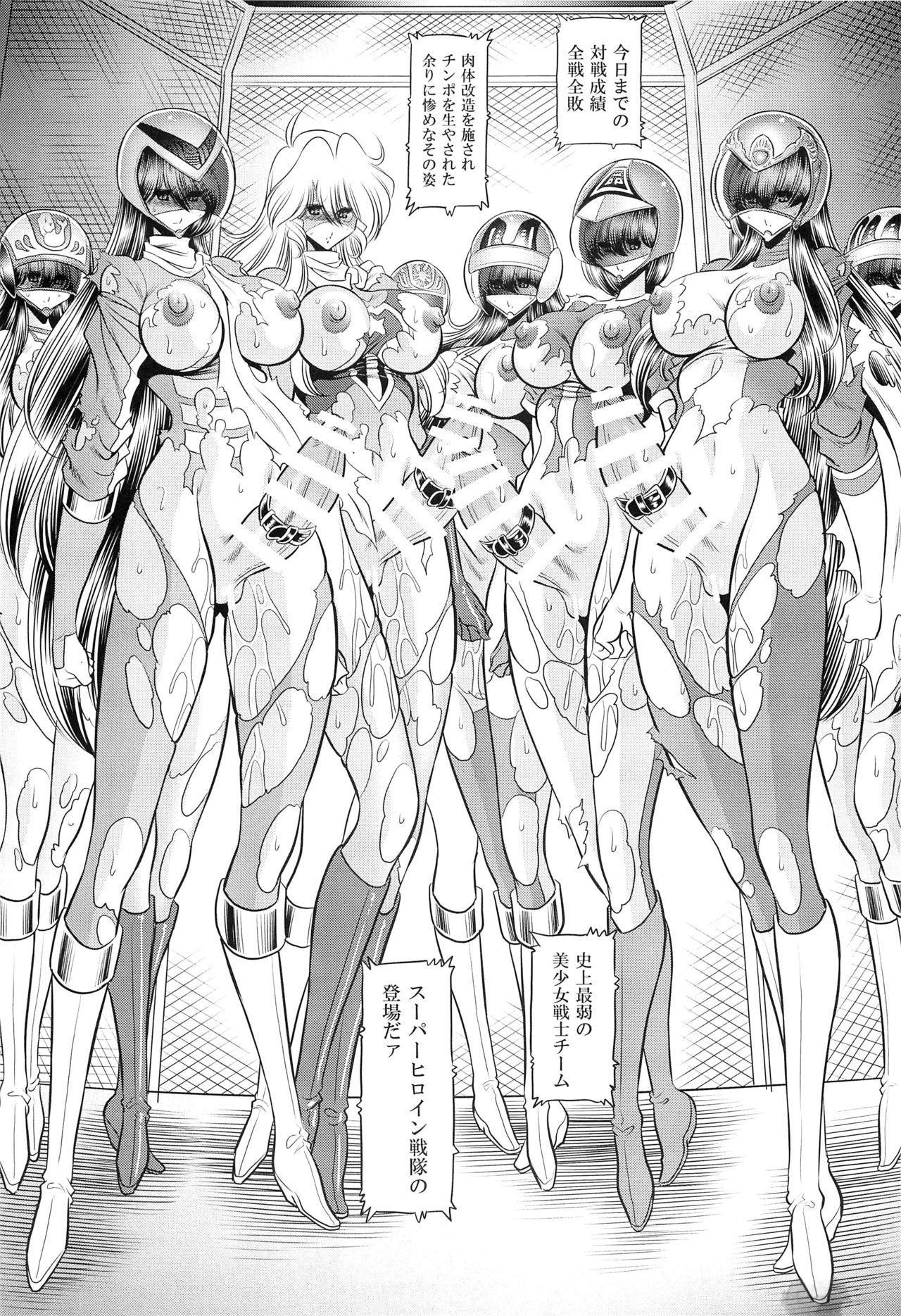 <<Tokusatsu>> Superheroine Sentai 80's 35