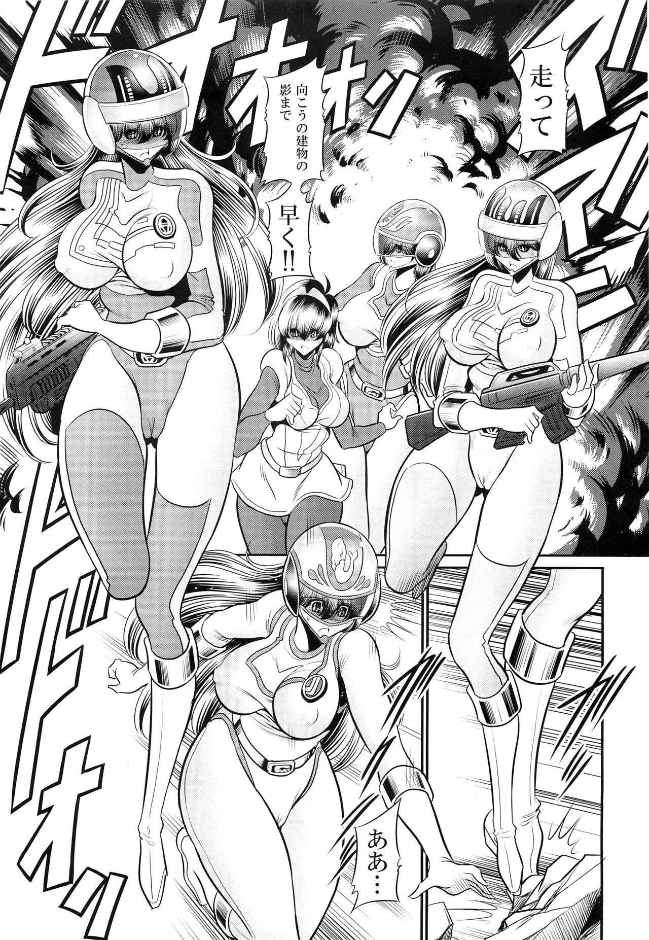 <<Tokusatsu>> Superheroine Sentai 80's 4