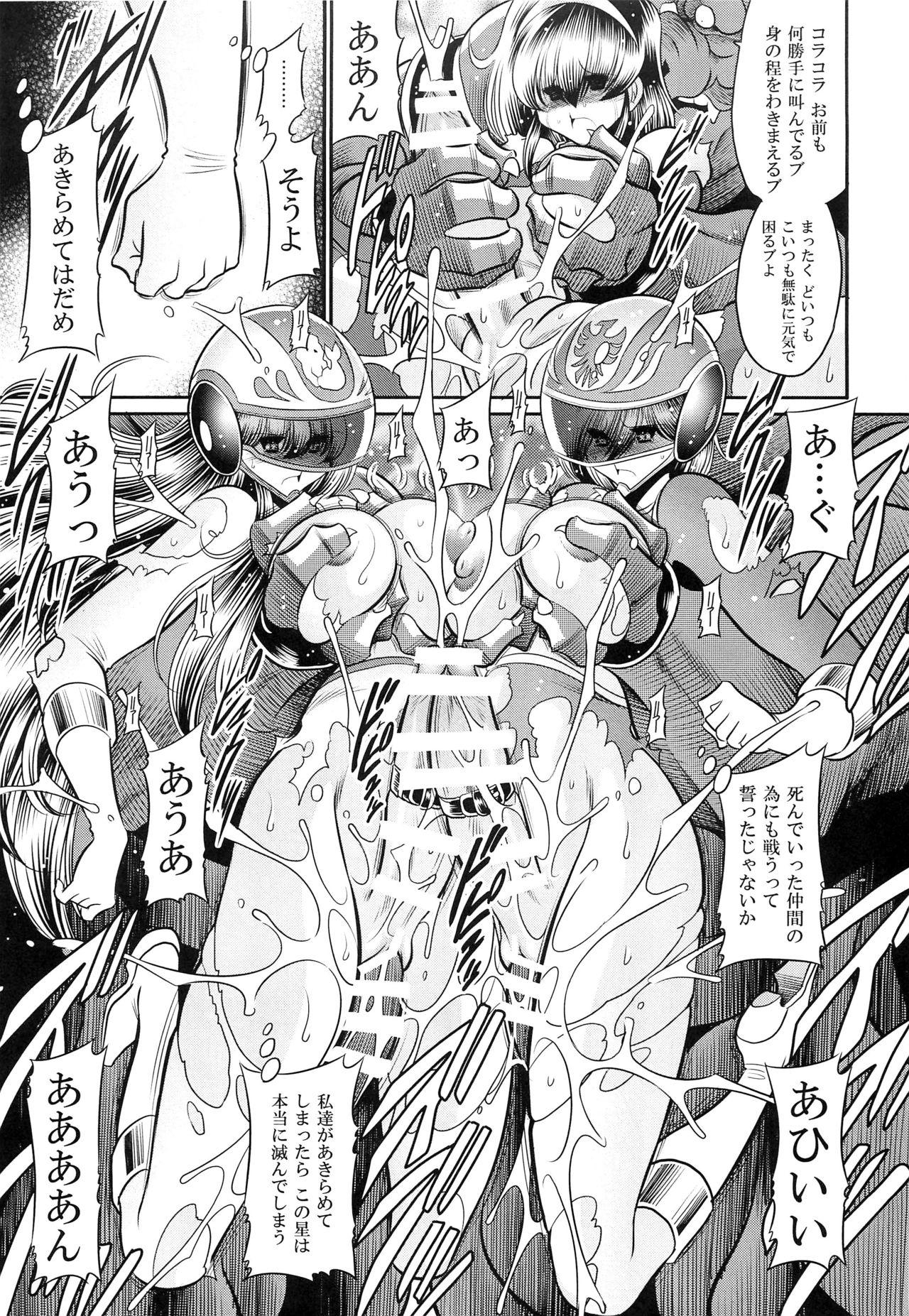 <<Tokusatsu>> Superheroine Sentai 80's 52
