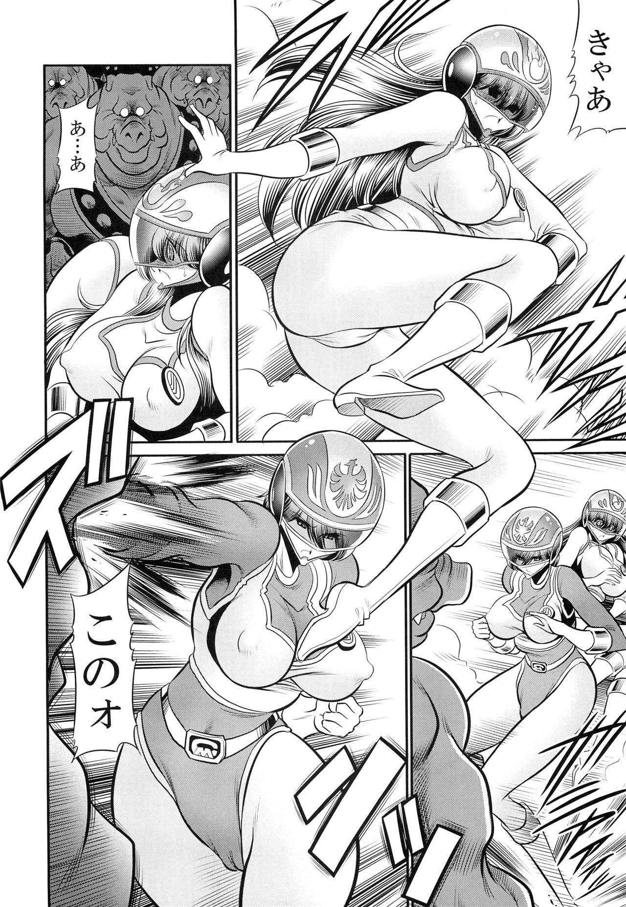 <<Tokusatsu>> Superheroine Sentai 80's 5