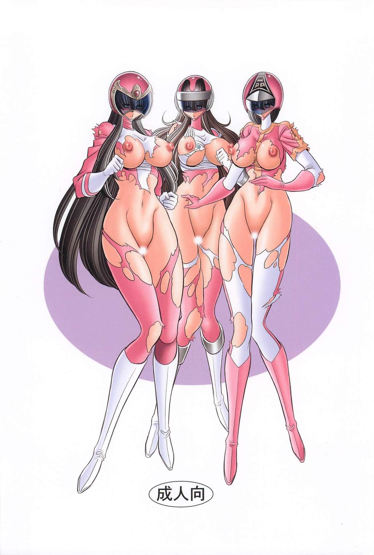 <<Tokusatsu>> Superheroine Sentai 80's 59