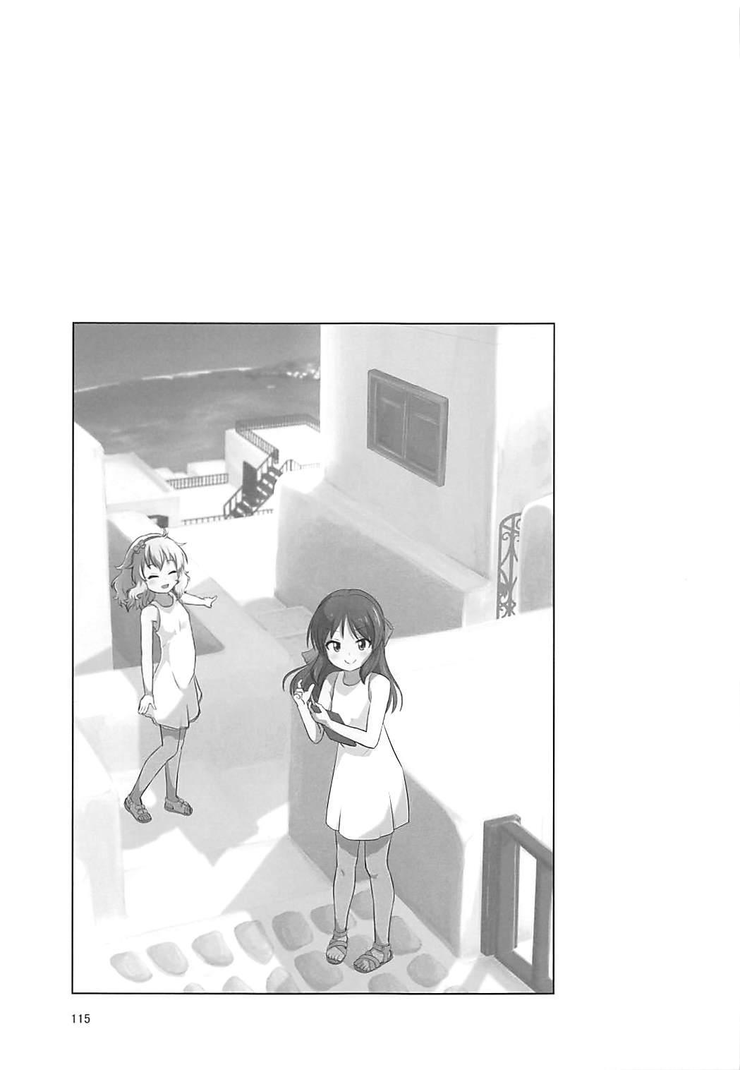 Momokajiru Arisujiru Momoka & Arisu Soushuuhen I 115