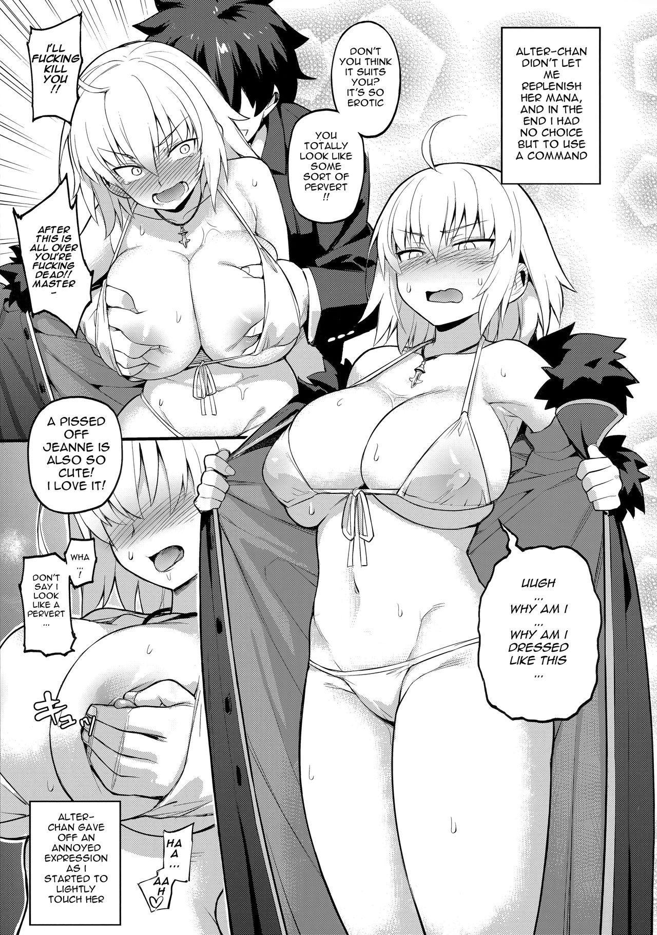 Seishori Servant IN My Room 15