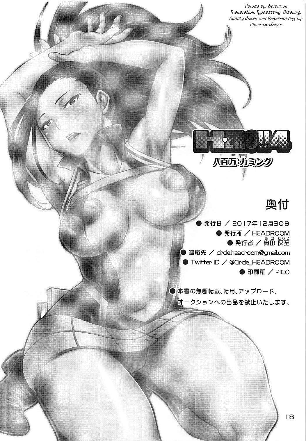 H-ERO!! 4 Yaoyorozu: Coming 16