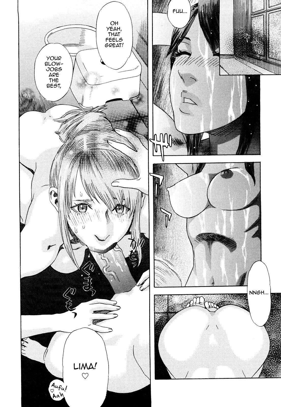 Peach no Yukue Kouhen 5