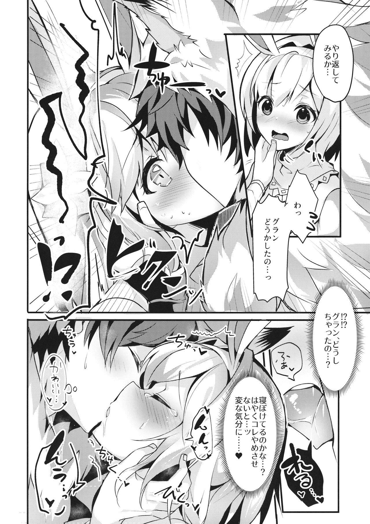 (C93) [homadelic. (Homaderi)] Fukudanchou no Usagi Djeeta-chan ga Danchou no Ookami Gran-kun ni Taberarechau Hon (Granblue Fantasy) 7