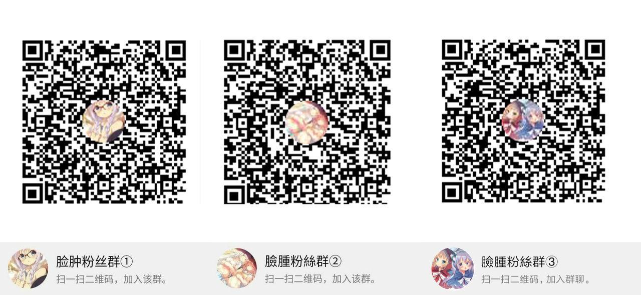 Kono Megumin ni Sainan o! 22