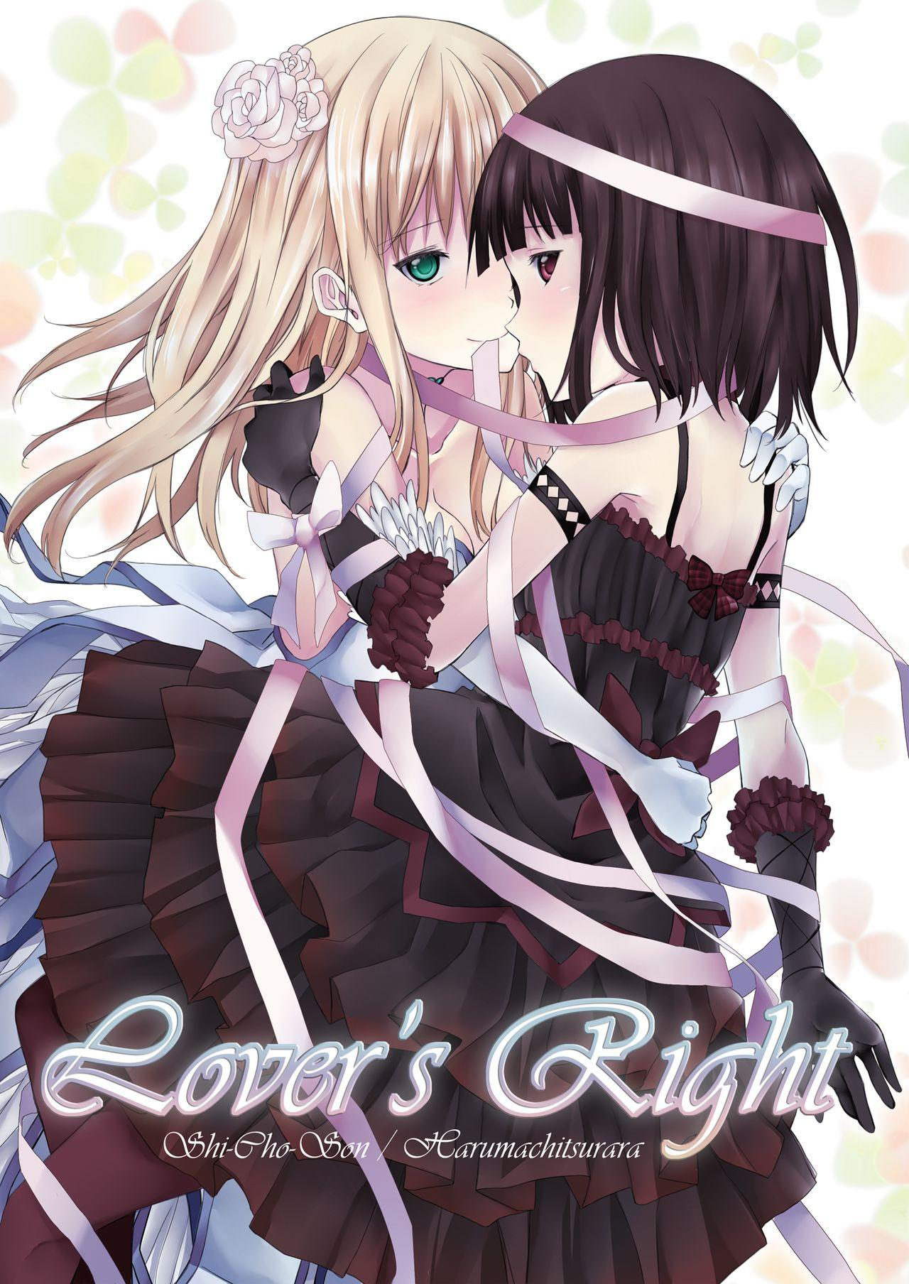 Lover's Right 0