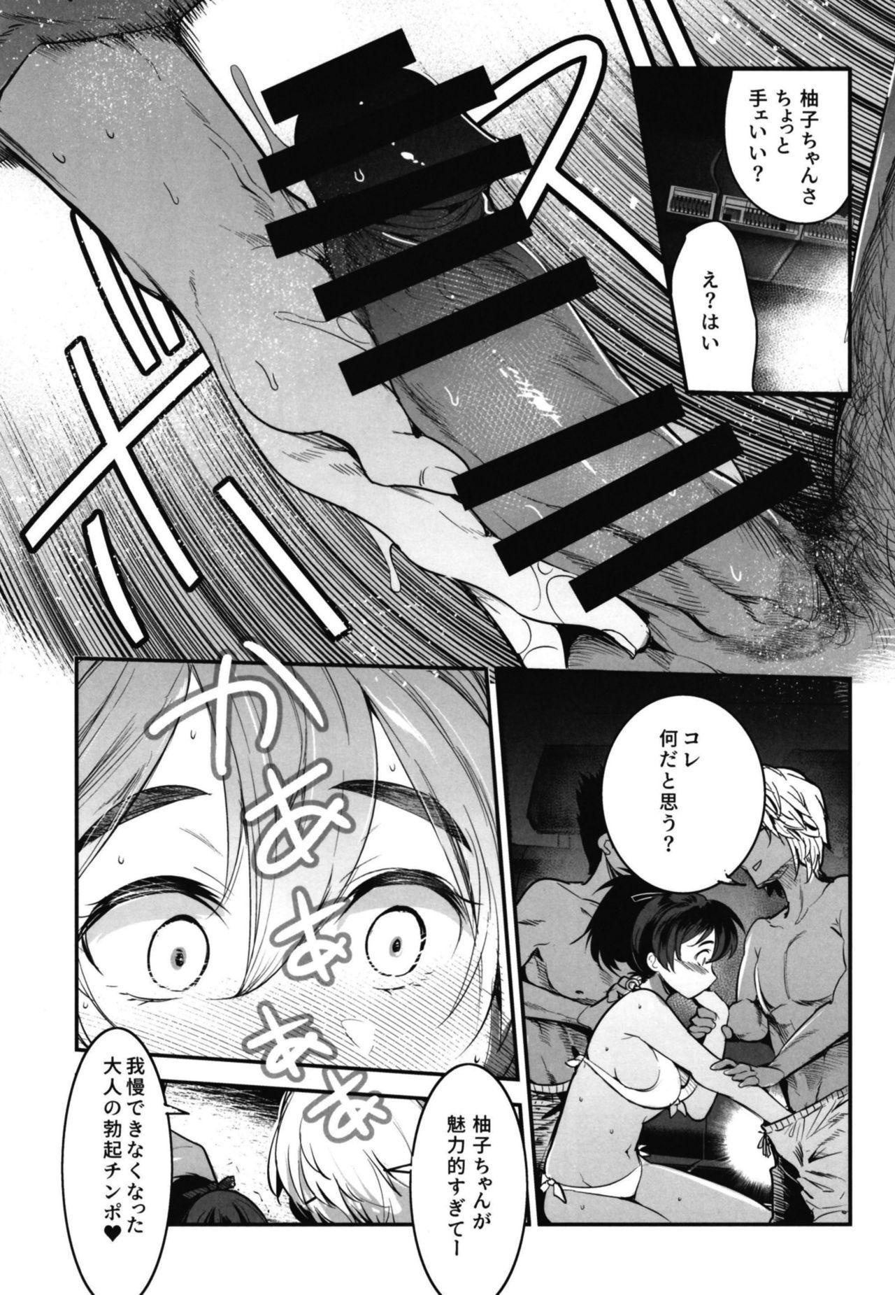 GirlPan Rakugakichou 8 10