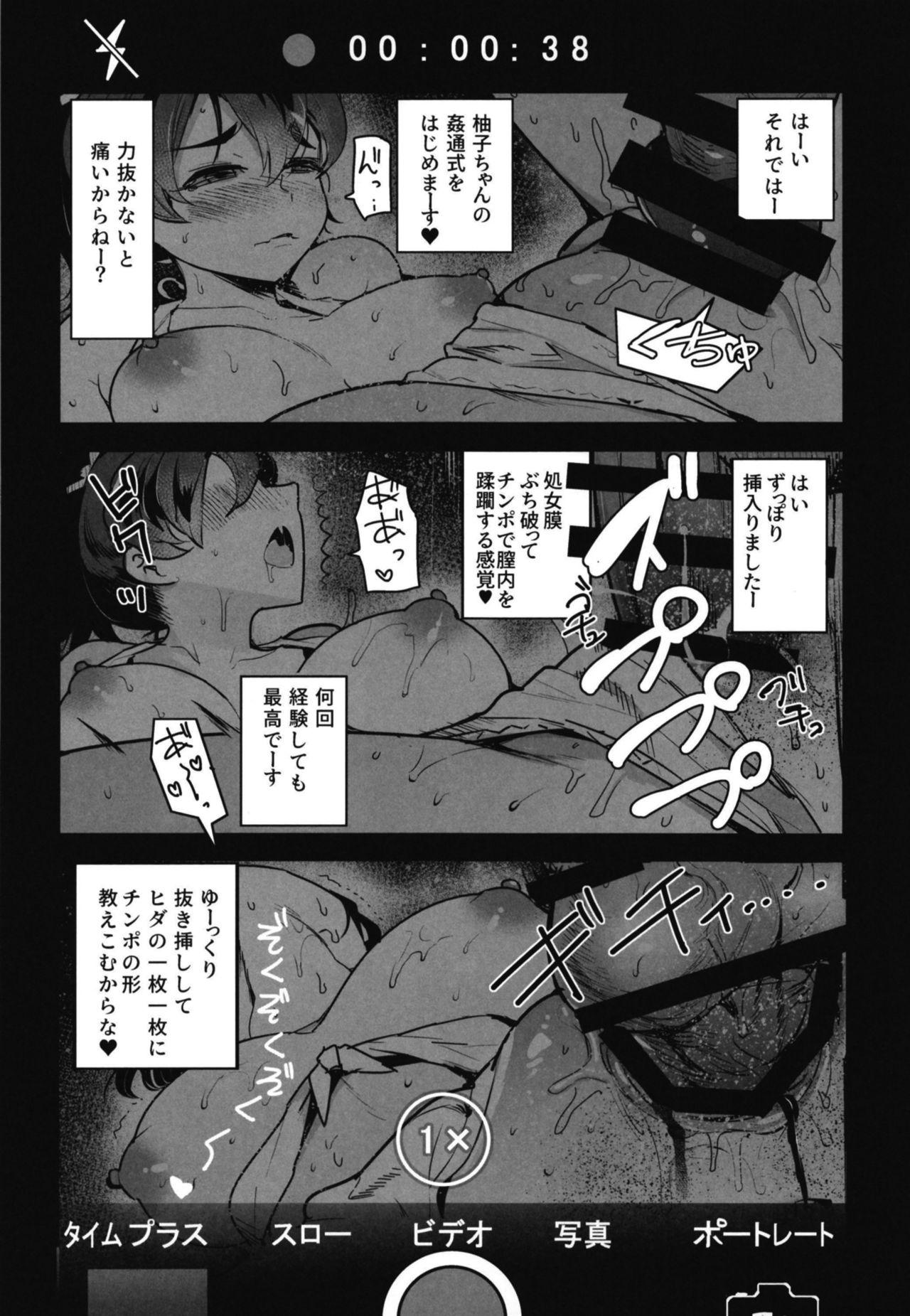 GirlPan Rakugakichou 8 21
