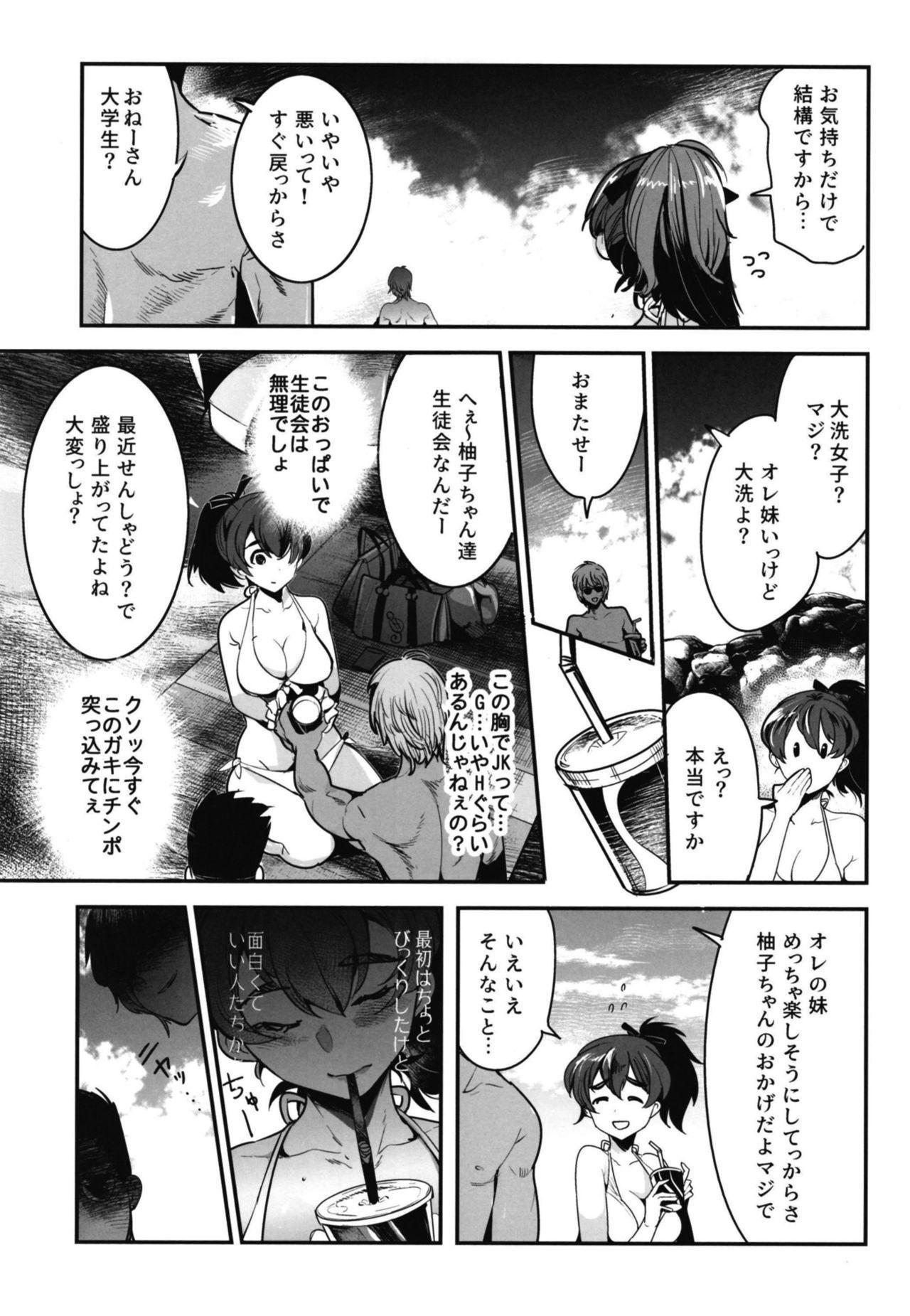 GirlPan Rakugakichou 8 4