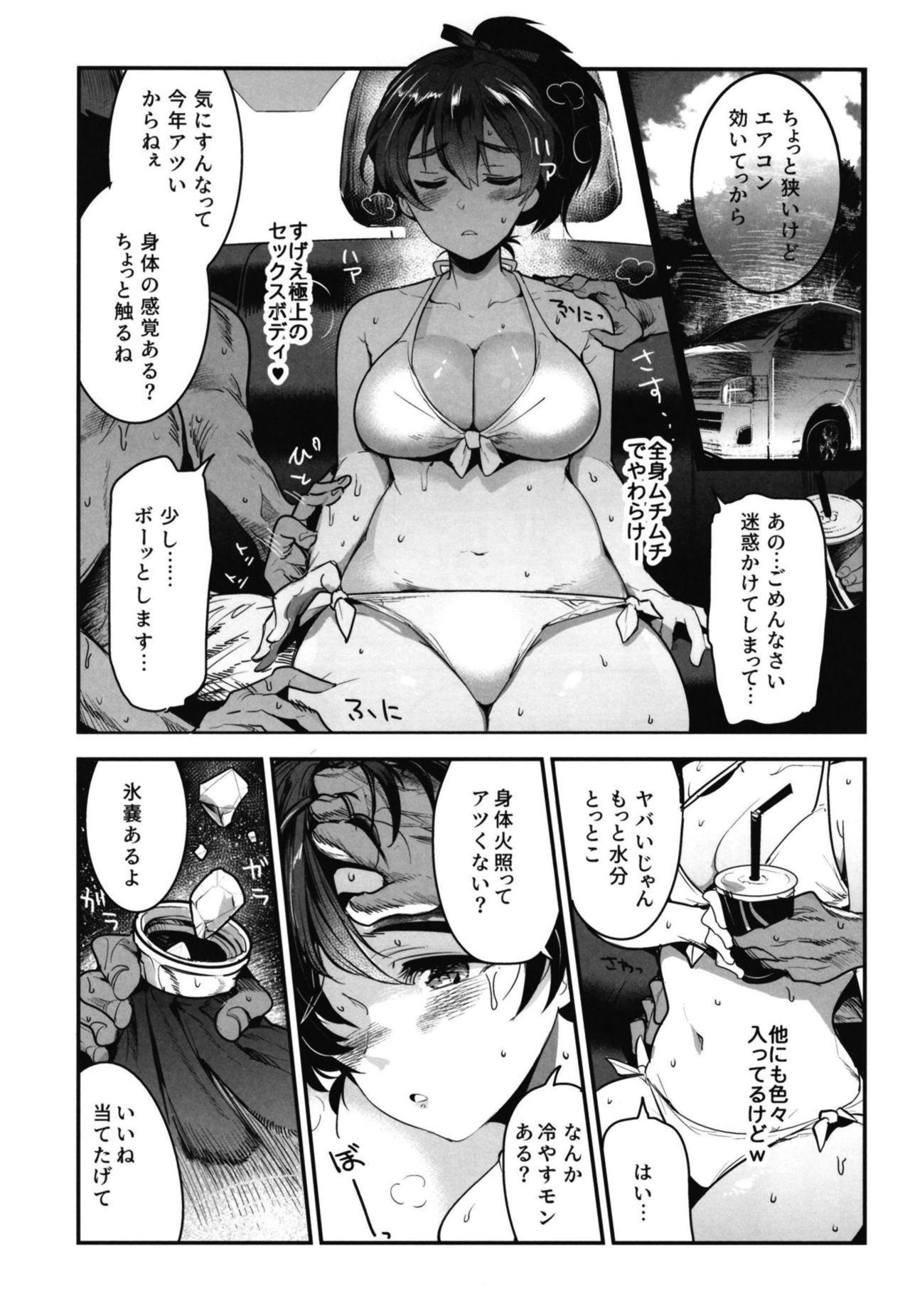GirlPan Rakugakichou 8 6
