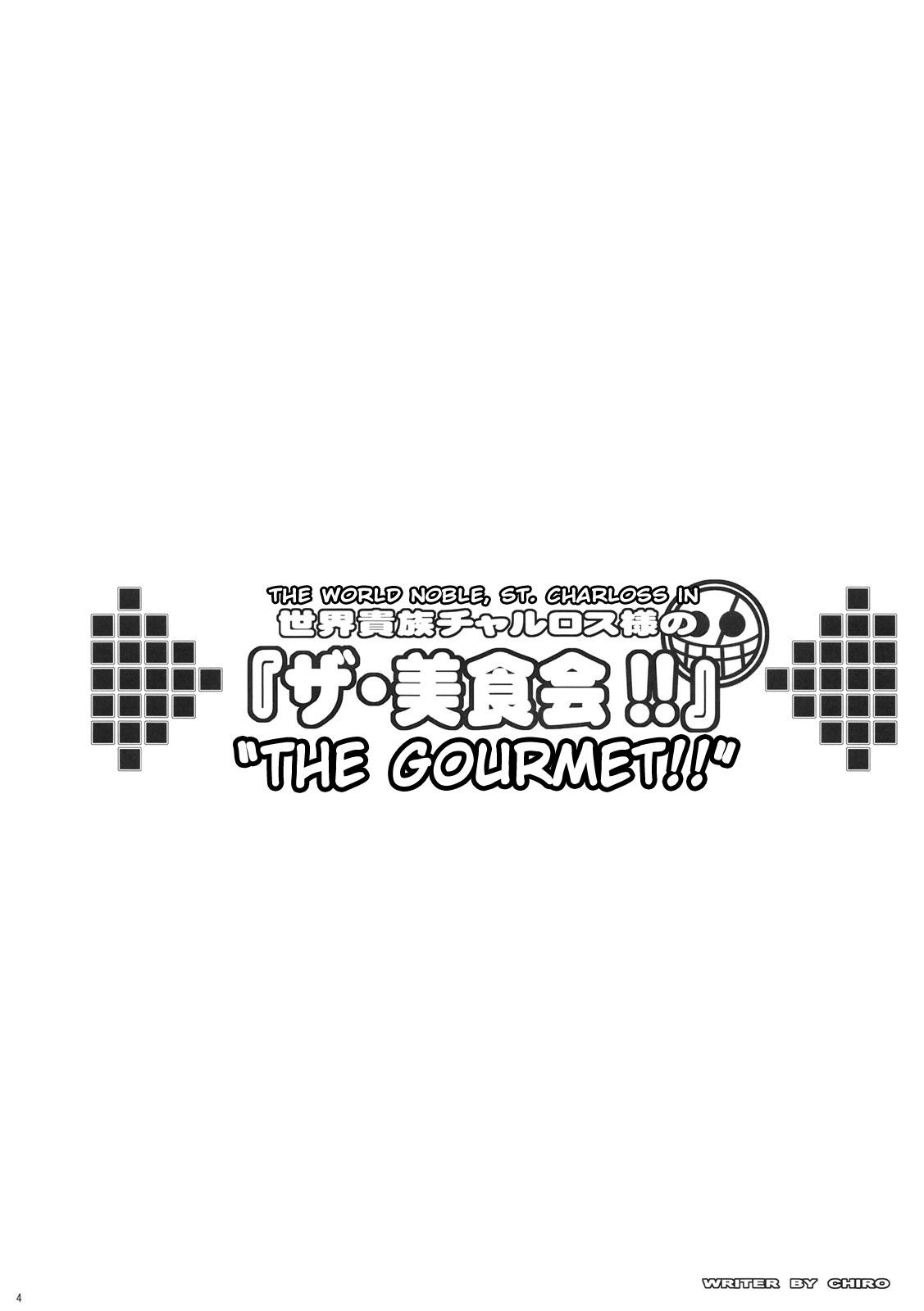 Dai Auction Kaijou 2