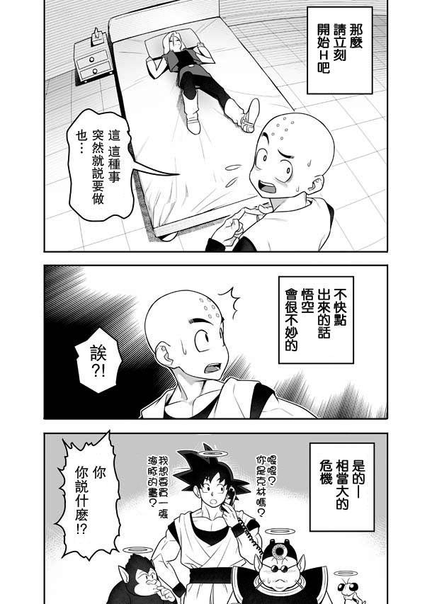 H Shinai to Derarenai Seishin to Toki no Heya 1