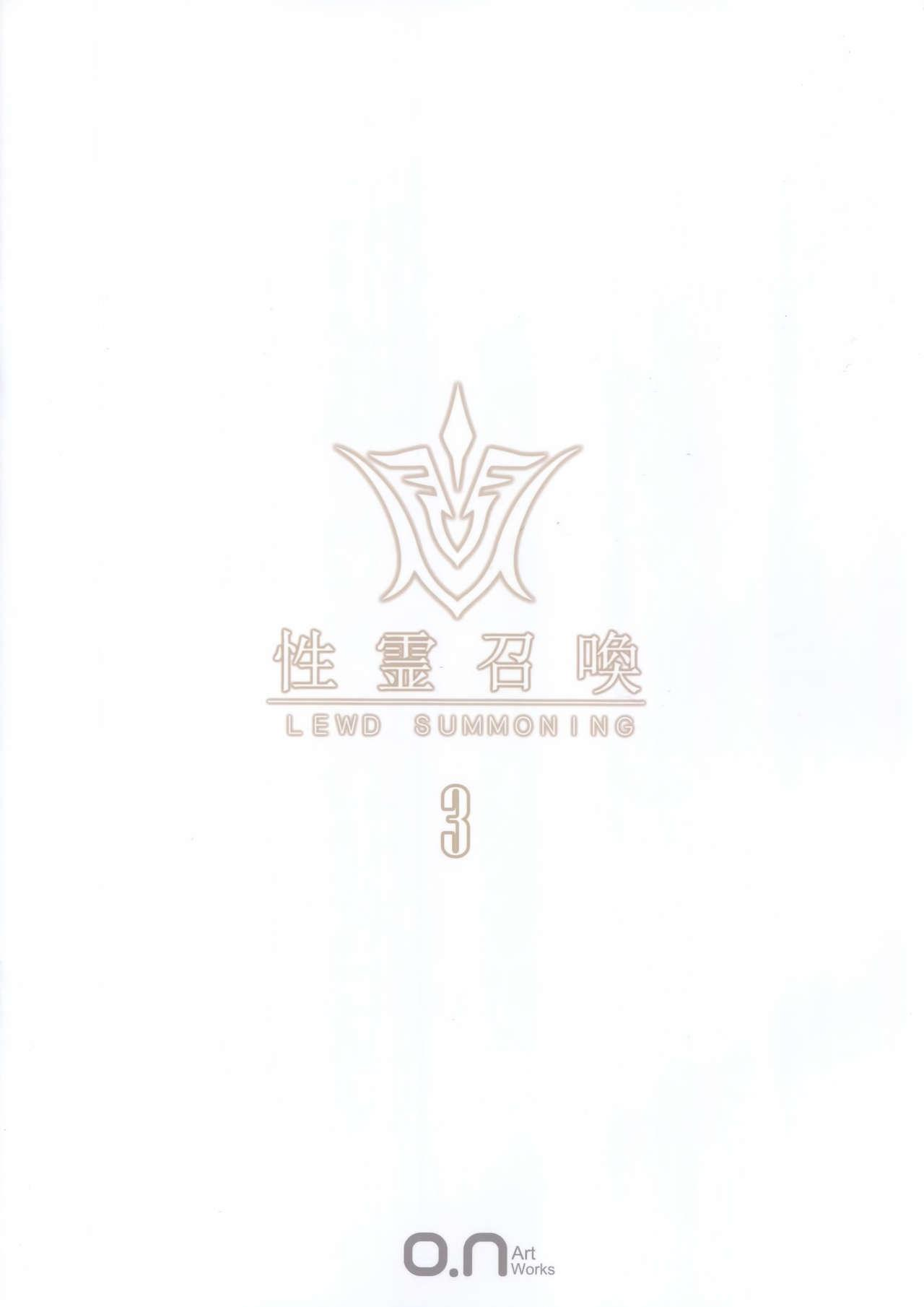 Fate/Lewd Summoning 3 19