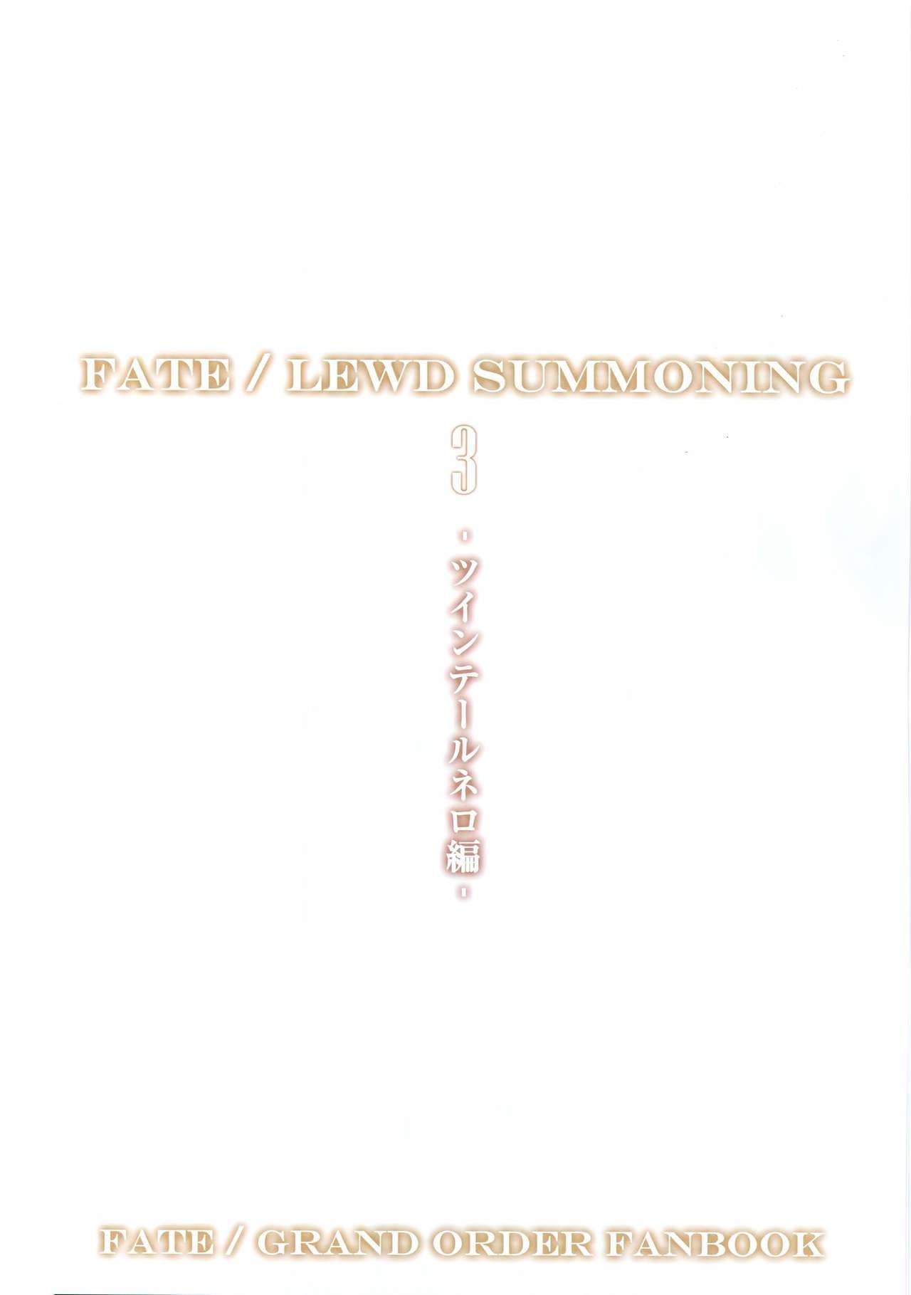 Fate/Lewd Summoning 3 2