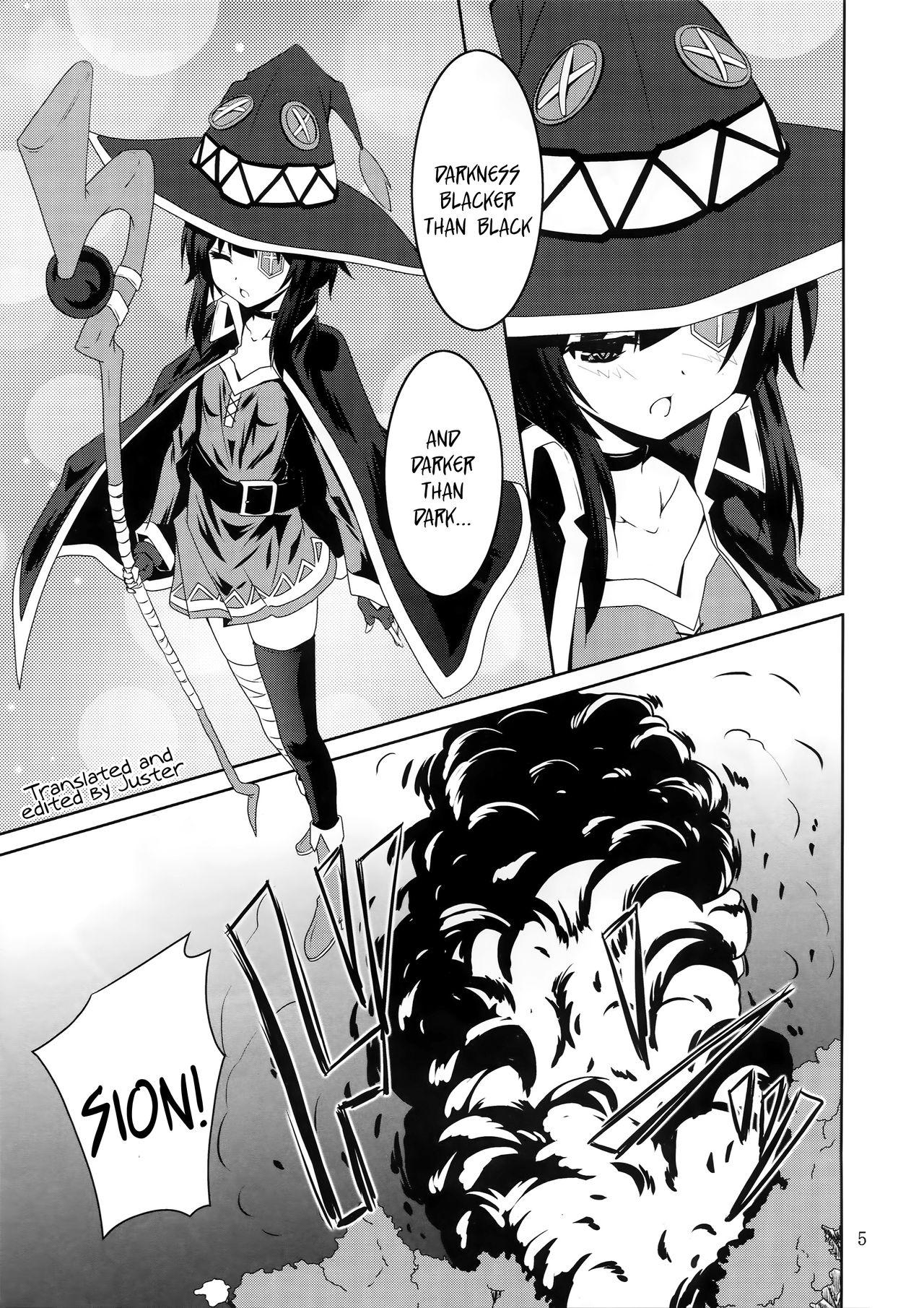 Megumin to Shokushu ni Syukufuku o! | Blessing upon Megumin and the Tentacles! 3