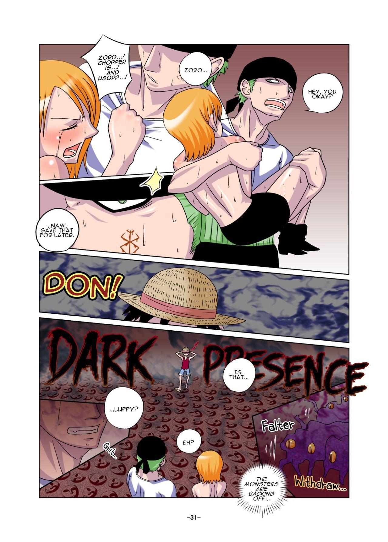 Shoku no Utage | Feast of the Eclipse 30