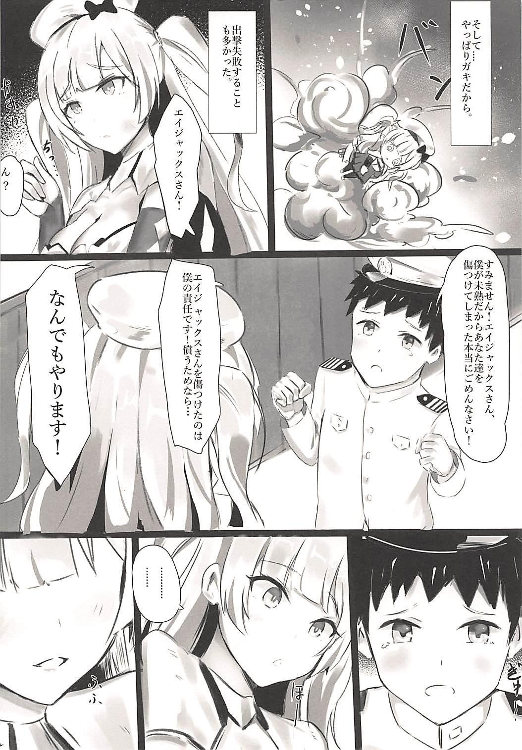 (C94) [Katsu Tights (Kakumayu)] Ajax-sama no Kawaii Kobuta-chan no Sodatekata (Azur Lane) 2