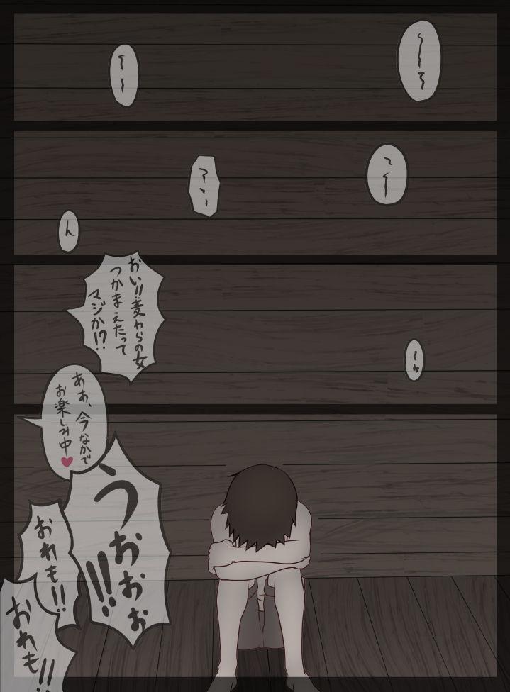 Iinari Nami-san 20
