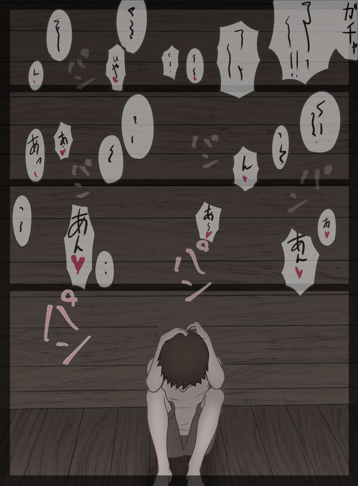 Iinari Nami-san 21