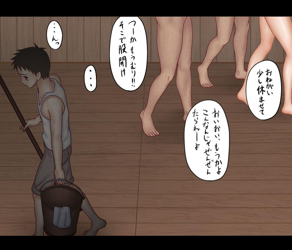 Iinari Nami-san 37
