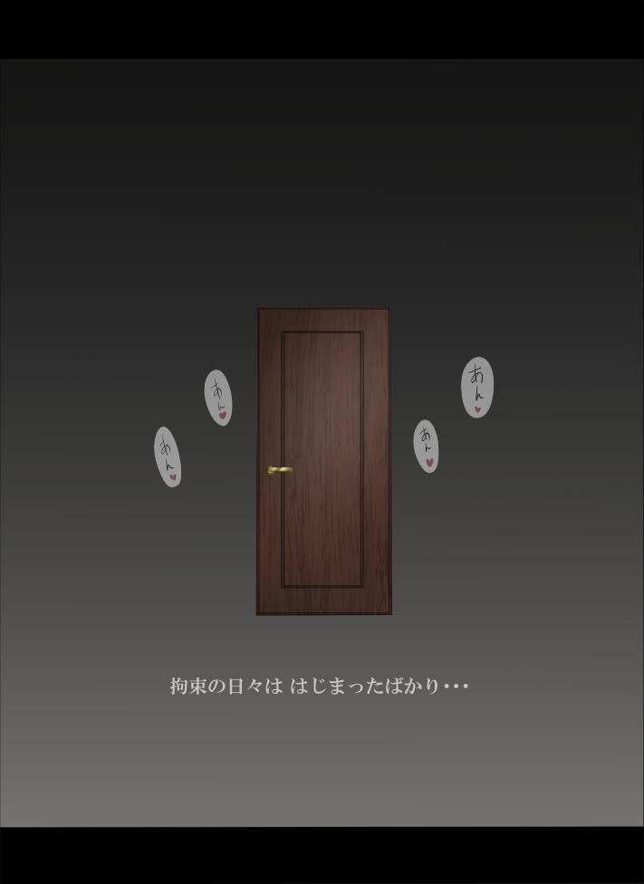Iinari Nami-san 38