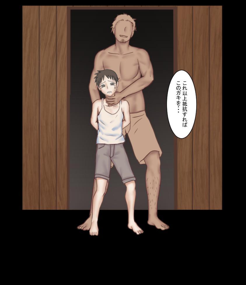 Iinari Nami-san 3