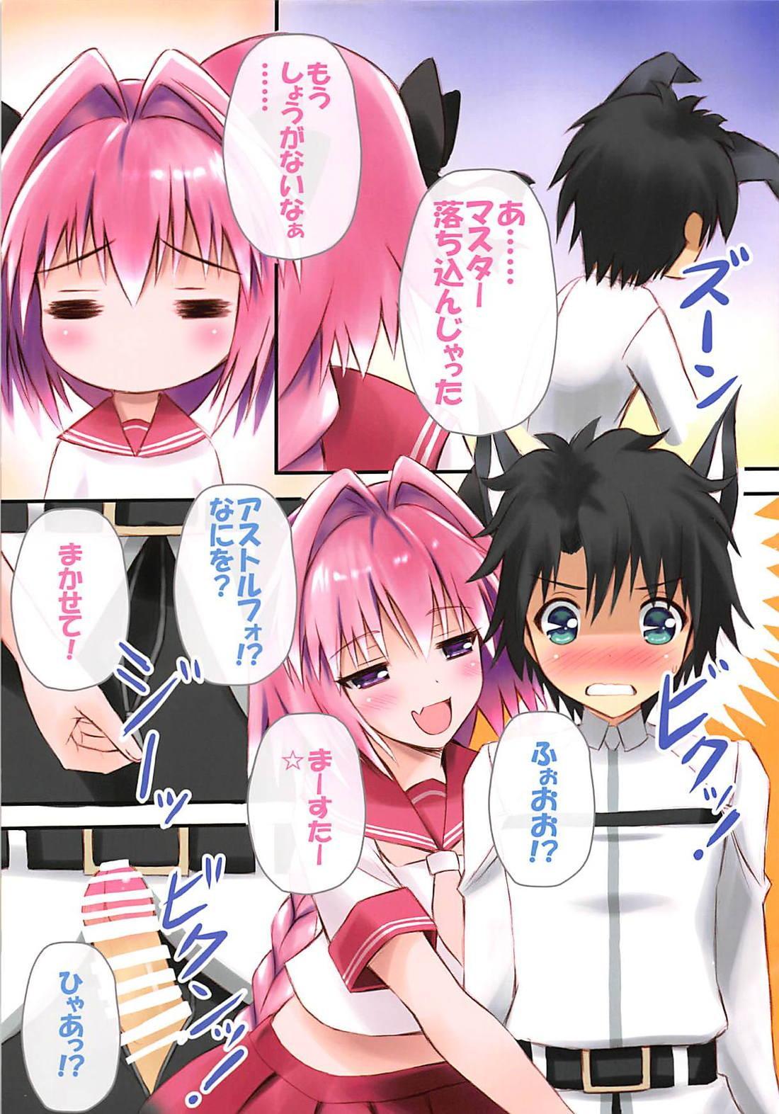 Ecchi na  Astolfo-kyun to Kawaii Nekomimi ☆ 6