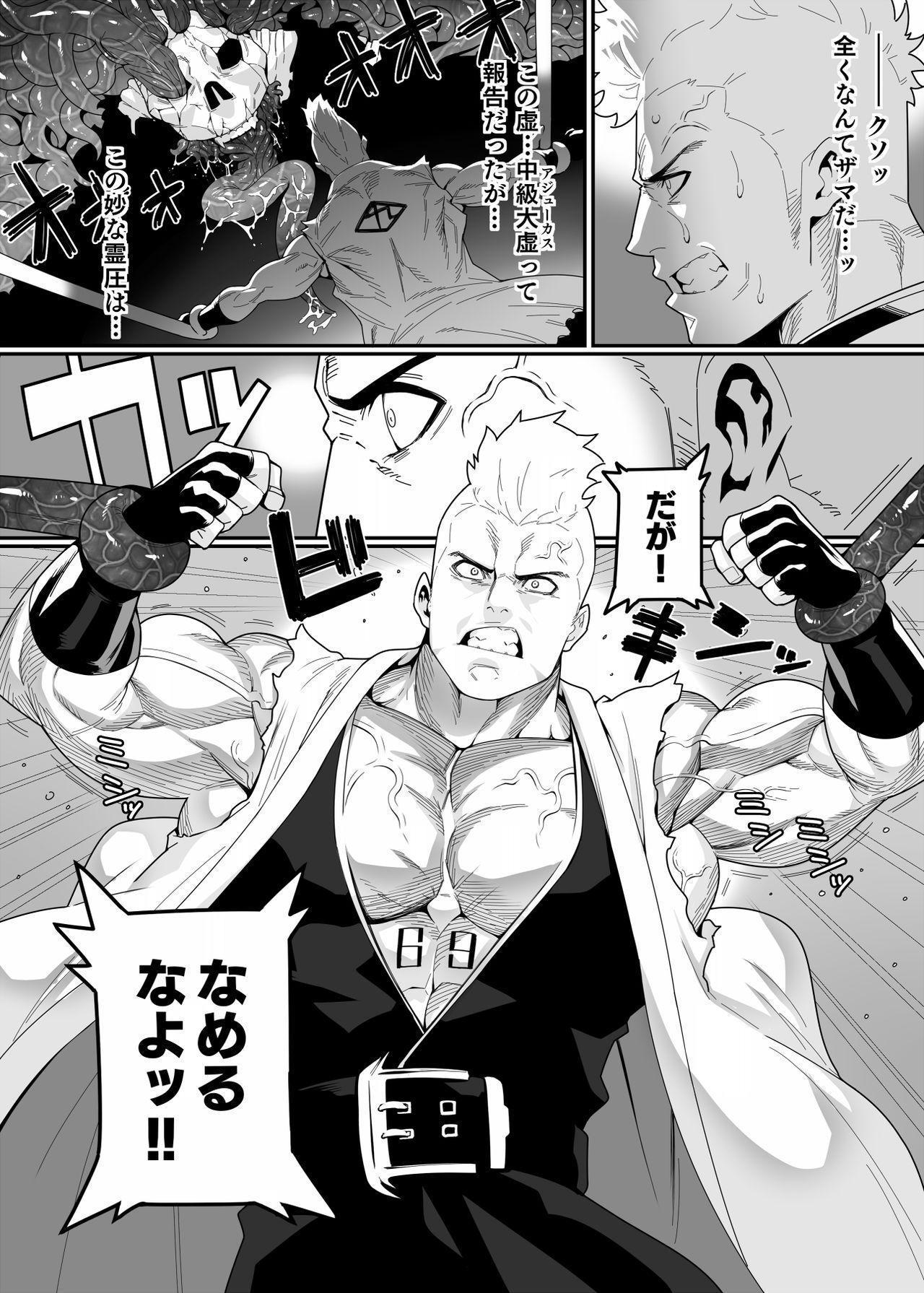Kensei 1