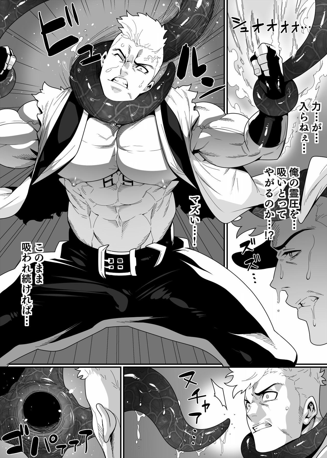 Kensei 3
