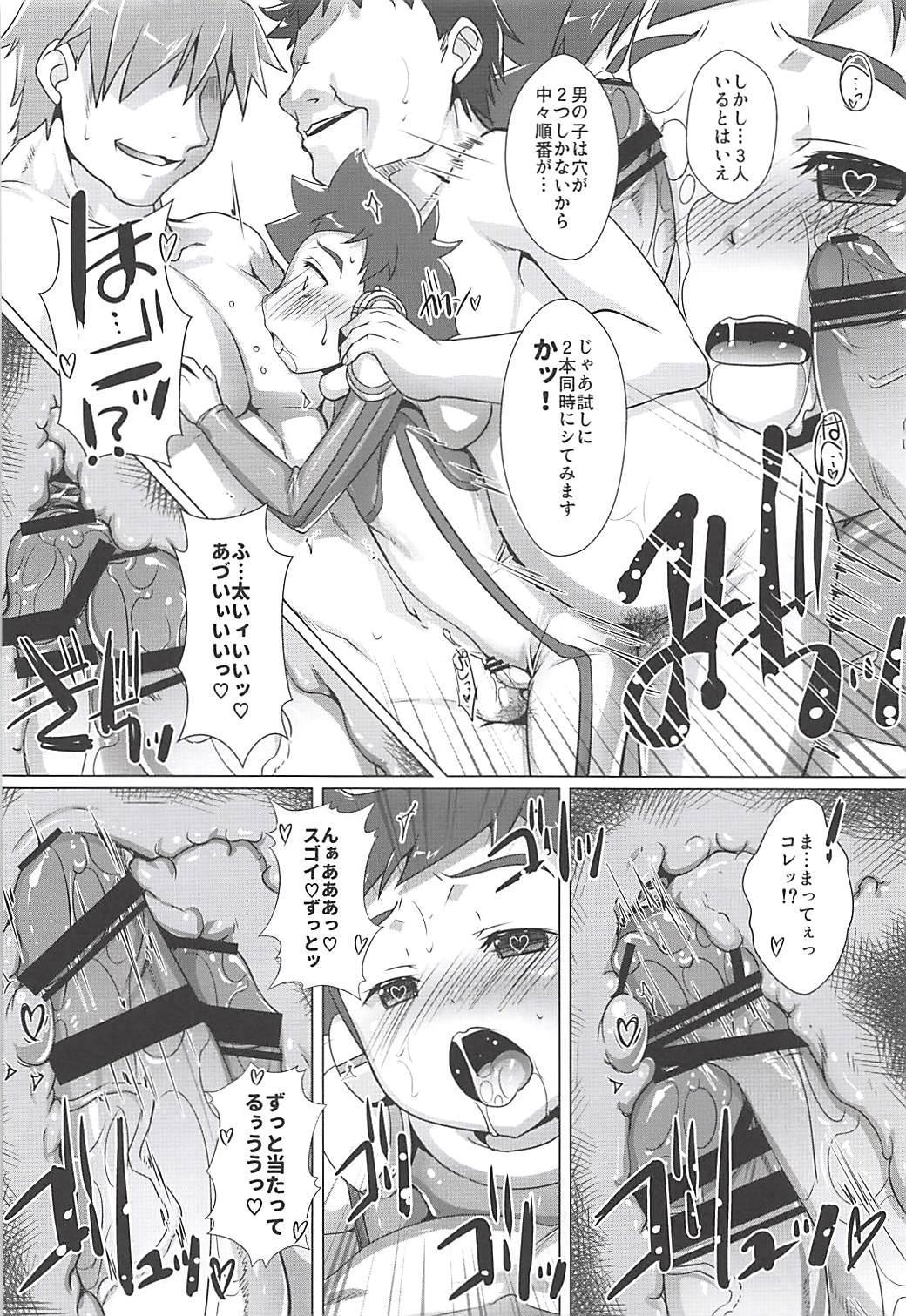 Pakotetsu Shounen 2 12