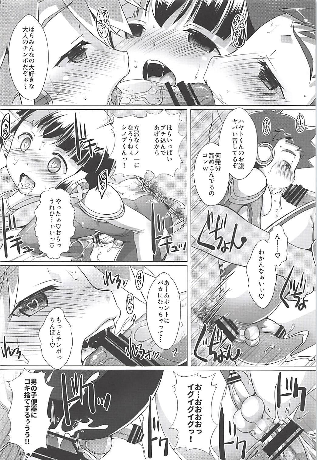 Pakotetsu Shounen 2 16