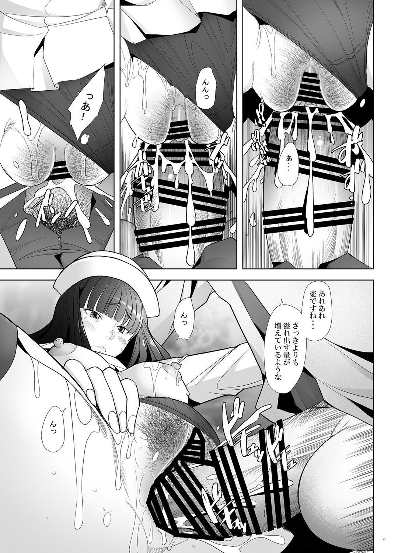 Furin Sex no Yoin ga Wasurerarenai Hitozuma Iemoto ga Karada no Uzuki o Osaeru Tame ni Otto to Hageshiku Yattemita 5