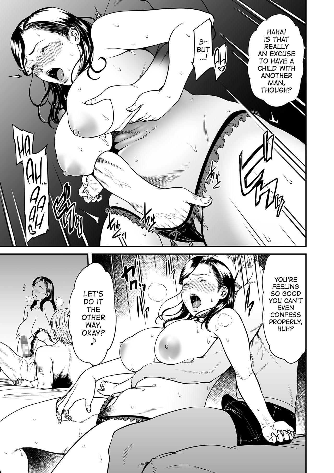 Uragiri no Ai wa Mitsu no Aji   Treacherous Love Tastes Like Honey 50