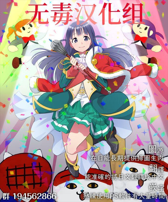 Dosukebe Elf no Ishukan Nikki 5 32