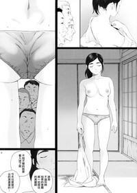 Chion-san, Neko ga Mitemasu yo. 6