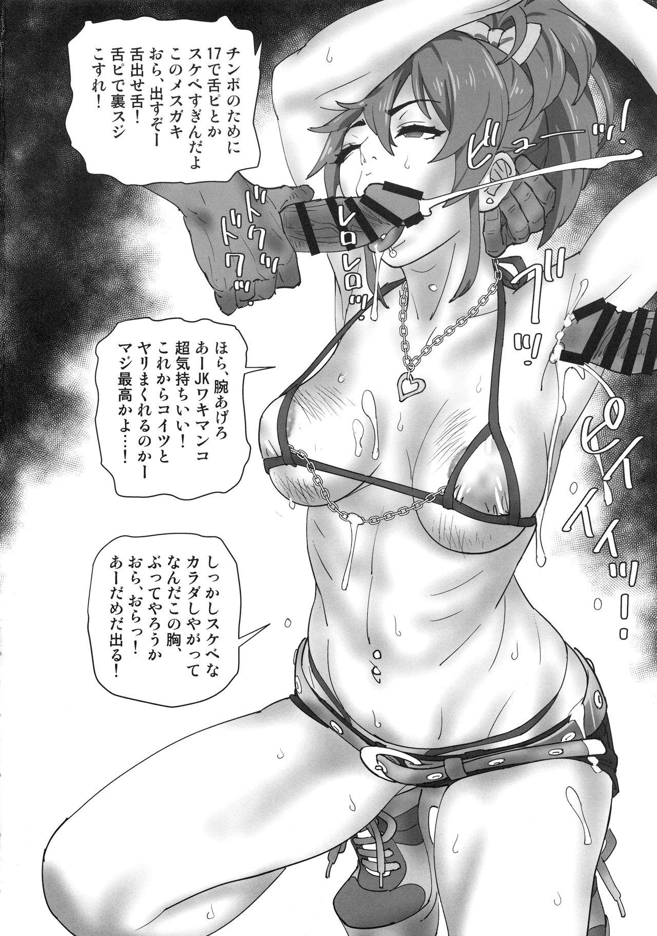 Mika Kenkyuussho 16