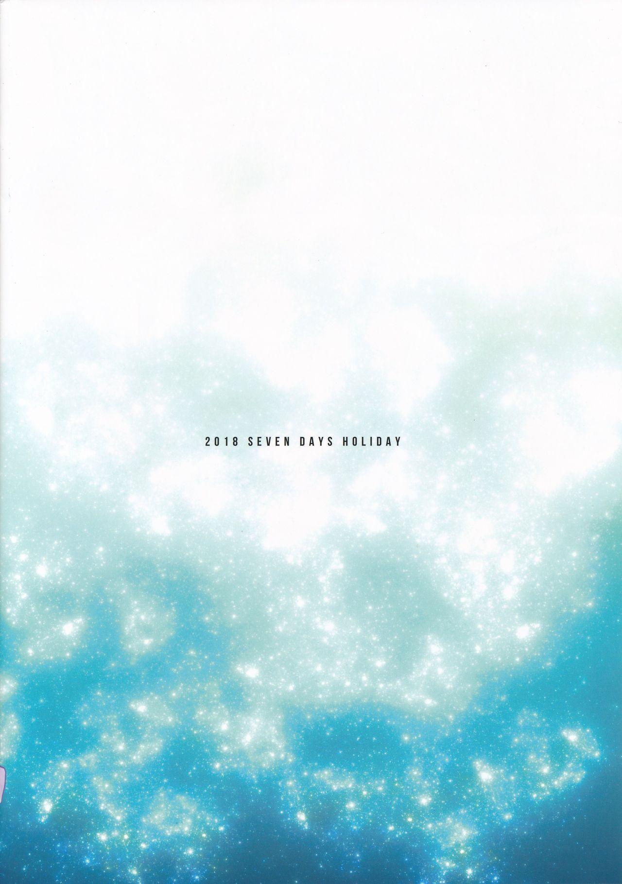Aogami Shoujo no Junan - The Passion of Blue Hair Girls 1