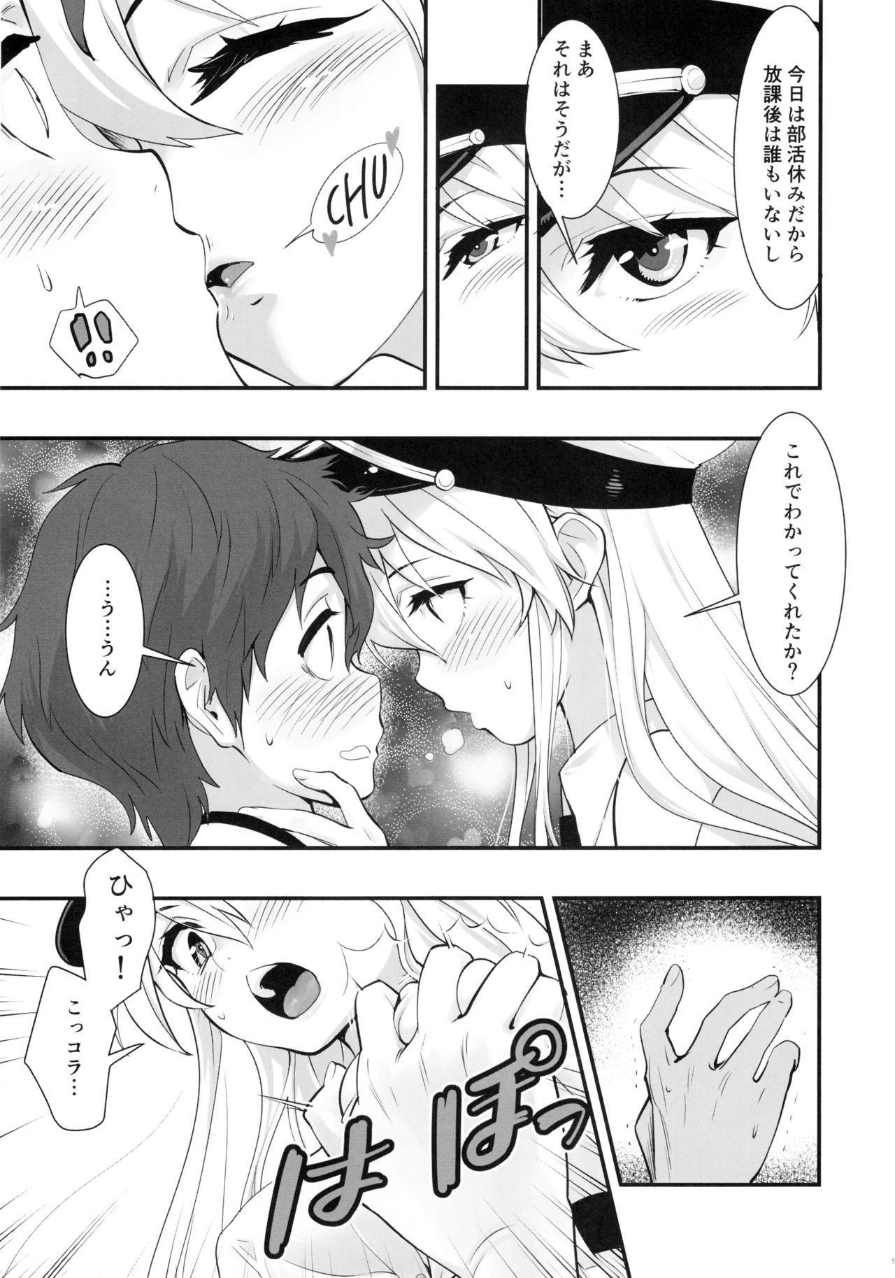 Boku no Kanojo wa Enterprise 7