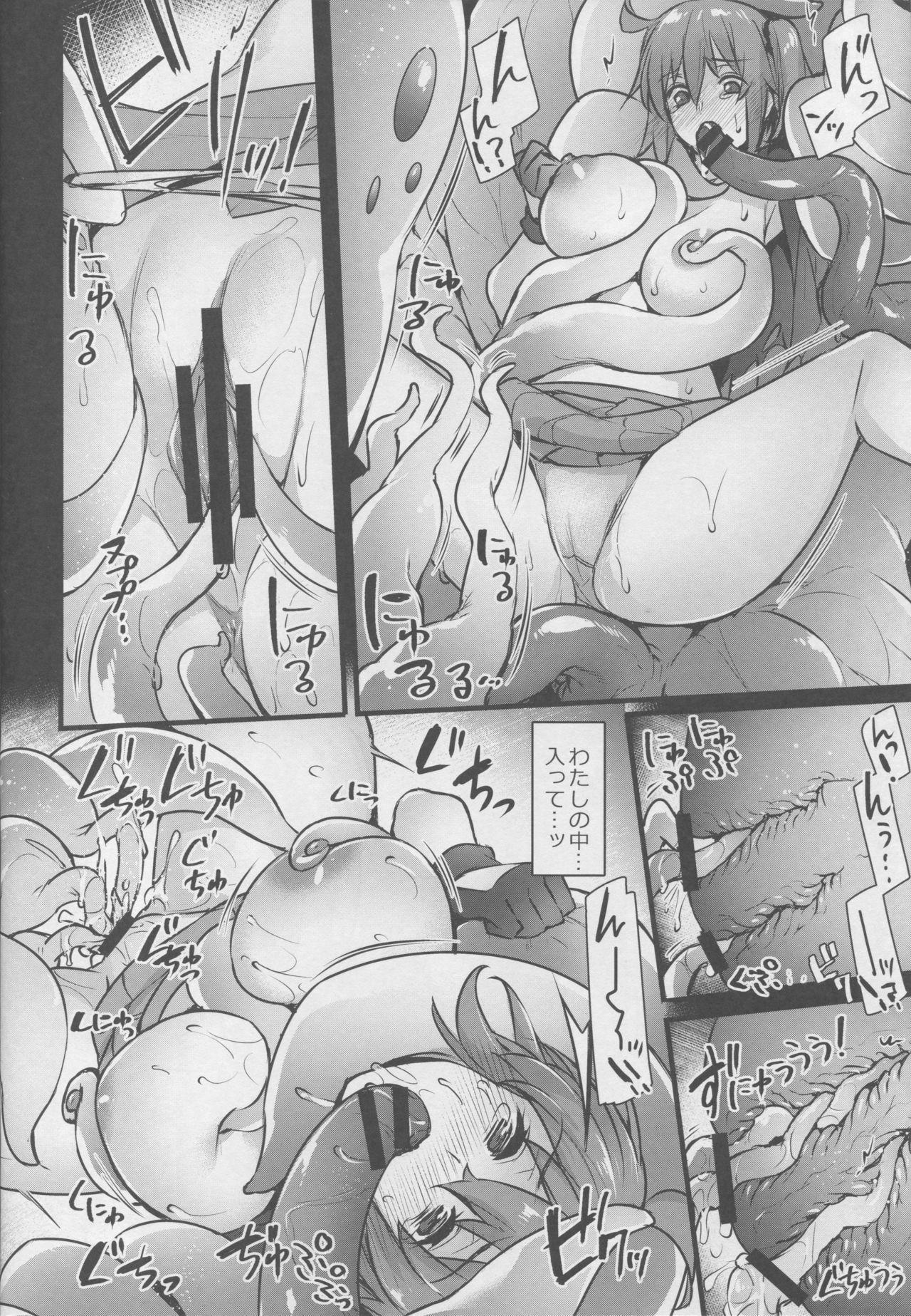Naedoko Master 4