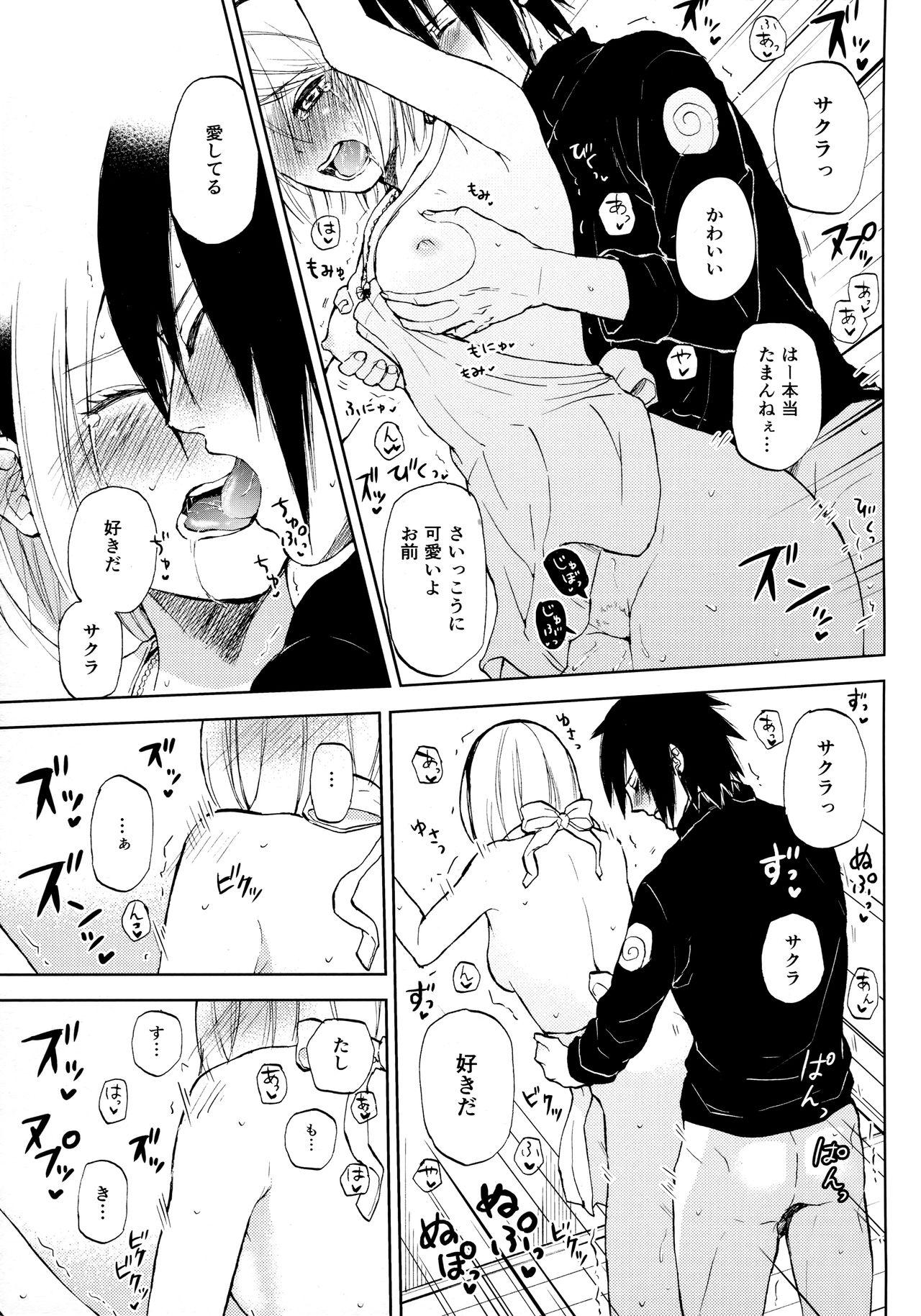 Kimi Wa Kawaii Ore no Okusan 11