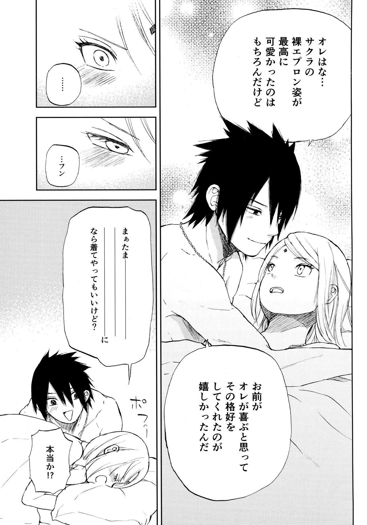 Kimi Wa Kawaii Ore no Okusan 15