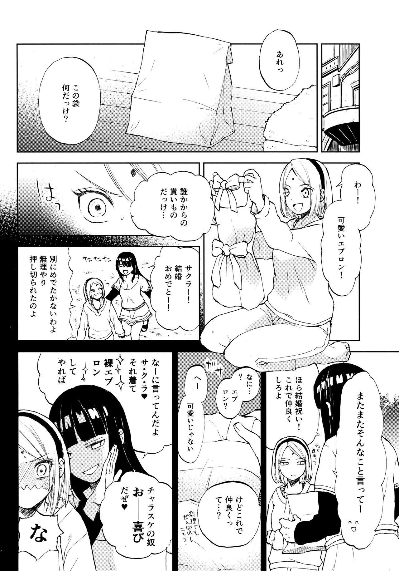 Kimi Wa Kawaii Ore no Okusan 2