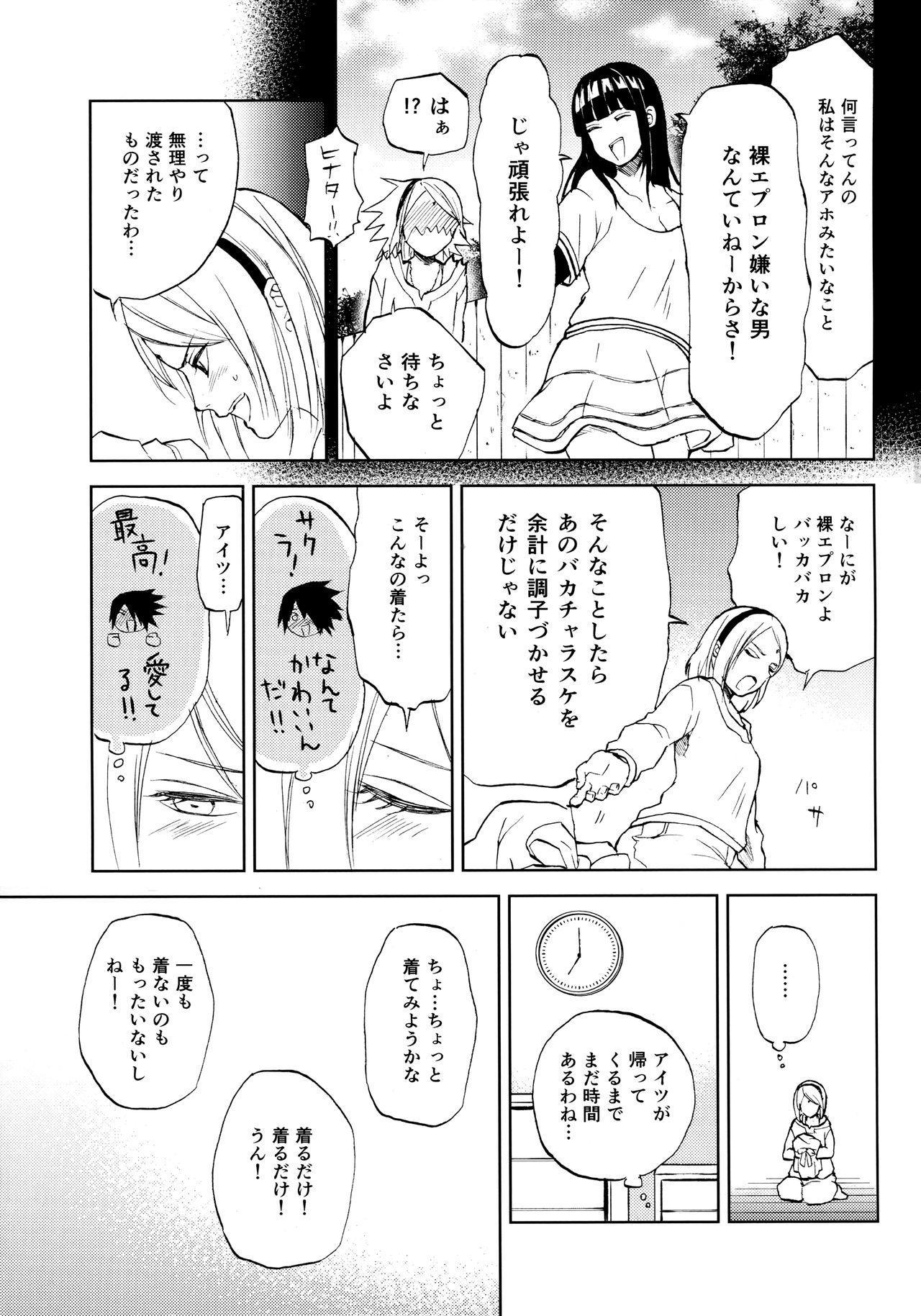 Kimi Wa Kawaii Ore no Okusan 3