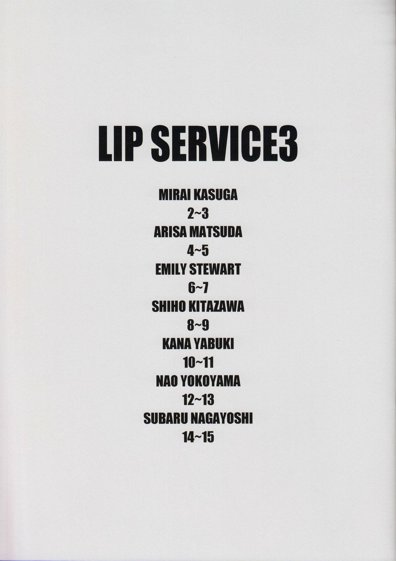 LIP SERVICE3 1