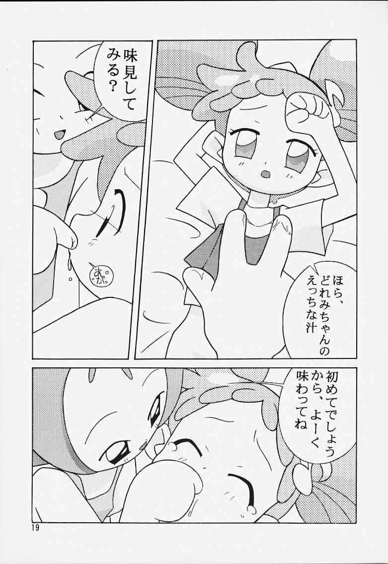Magewappa 14 18