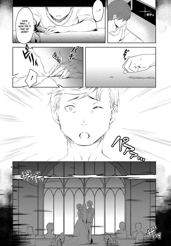 Futari no Ie, Kimi to no Hibi 16